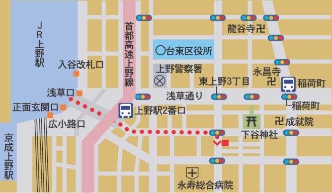 あじゃらか地図(4C)
